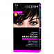 Gosh Краска для волос Professional Permanent Cream Hair Colour - 12
